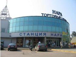 Фото наро фоминск 7