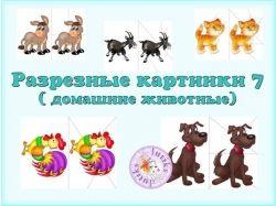 Картинки животные для мобилы бесплатно 7