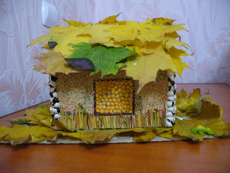 Поделки в детский сад своими руками тема осень