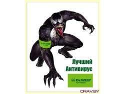 Макро вирусы 4