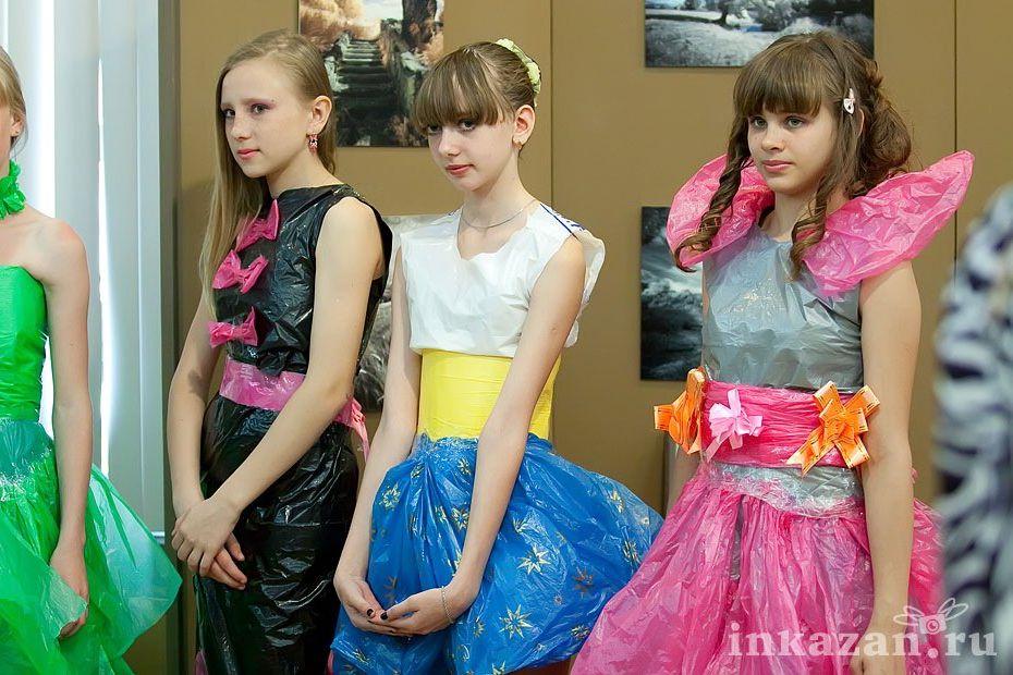 Платье из мусорных пакетов картинки