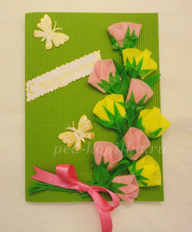 Объемная открытка бабушке на день рождения