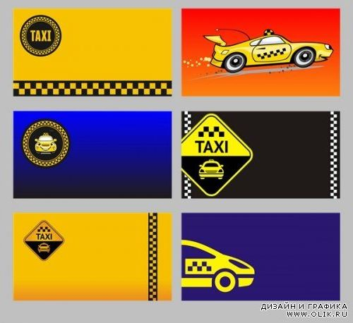 Визитки своими руками такси