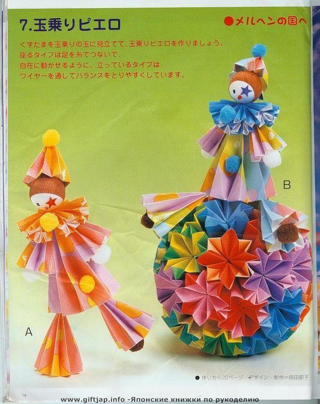 Поделки куклы с оригами 18
