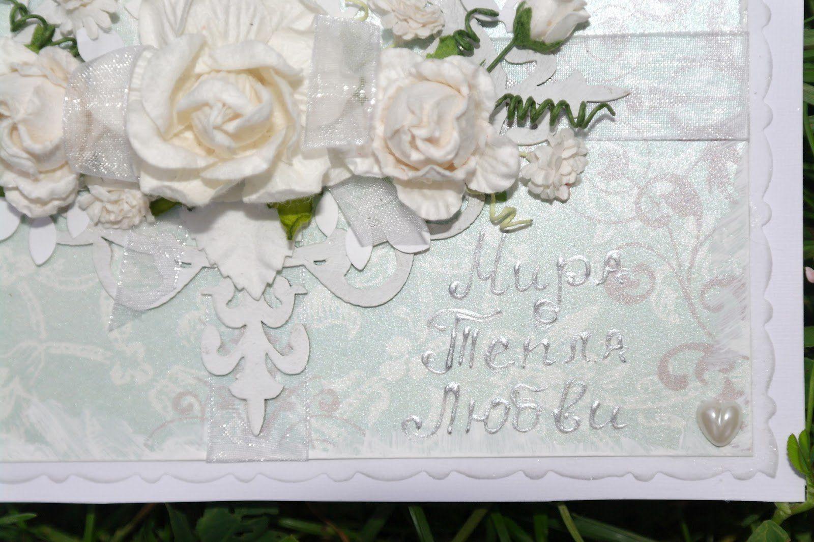 Поздравления с серебряной свадьбы картинки