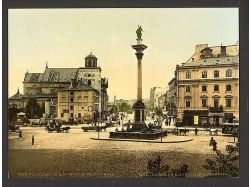 Города россии фото с названиями 9