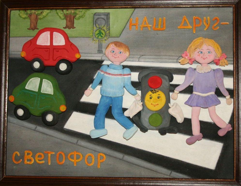 Рисунки и поделки по пдд в детском саду 7