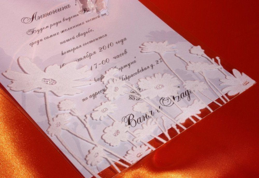 Что нужно для пригласительных на свадьбу