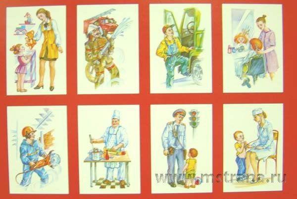 картинки по профессии строитель