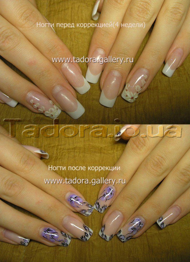 Фото до коррекция нарощенных ногтей