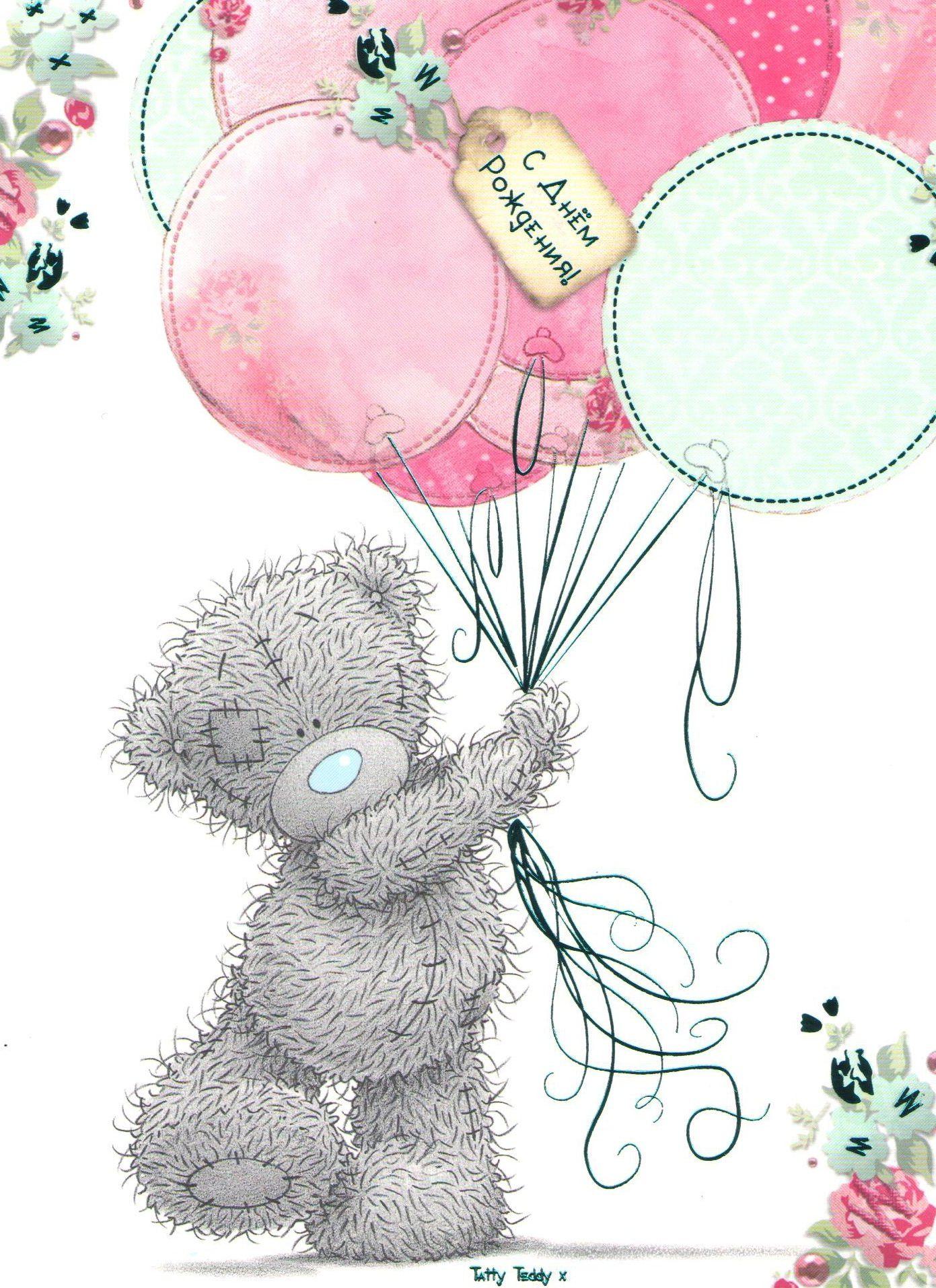 Какие рисунки нарисовать на открытке на день рождения