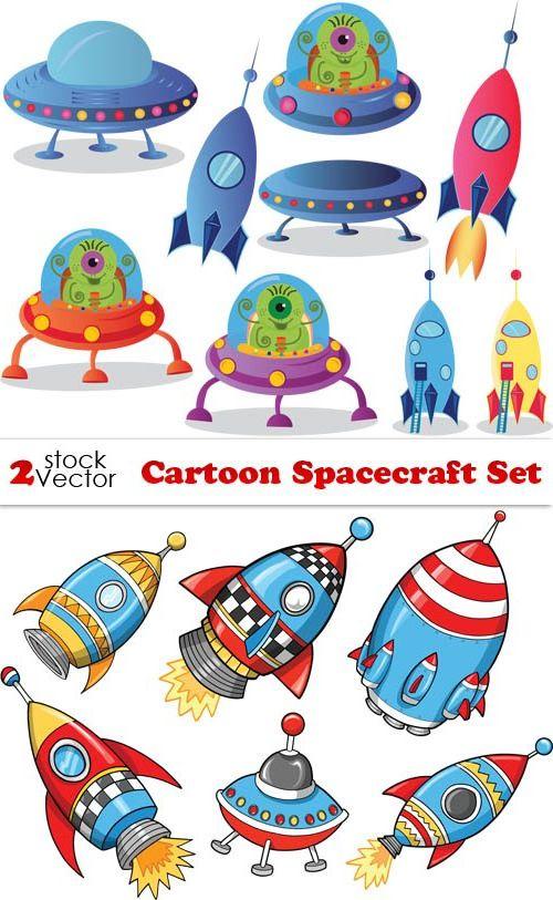 Космические корабли рисунок детям