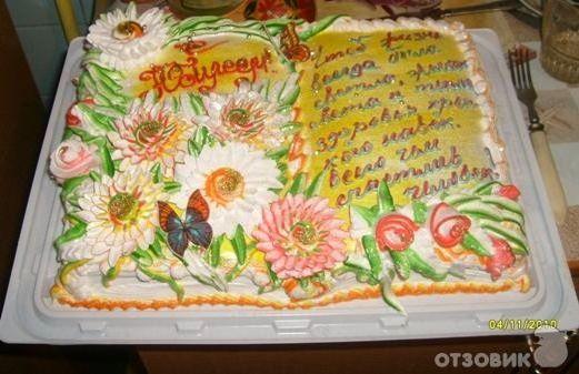 Рецепт торта замок любви в домашних условиях