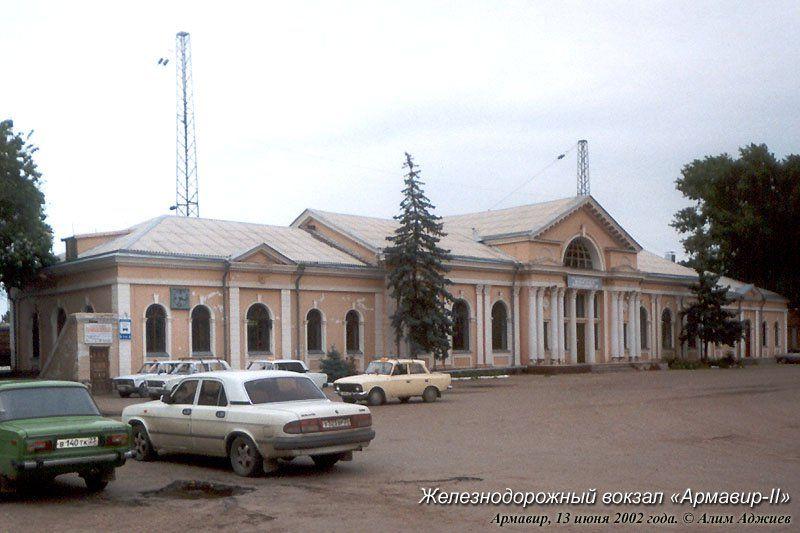 Железнодорожная станция армавир-ростовский в городе армавир