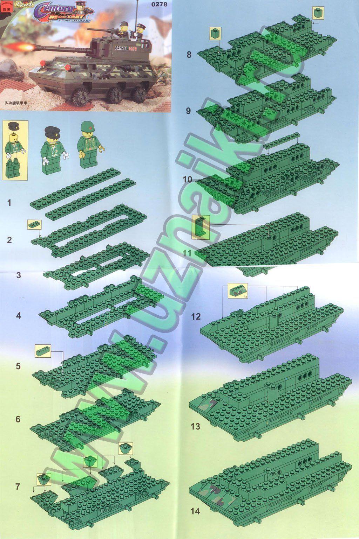 Инструкция как сделать танк из лего