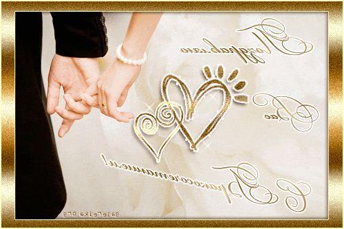 Торжественное поздравление с днём свадьбы
