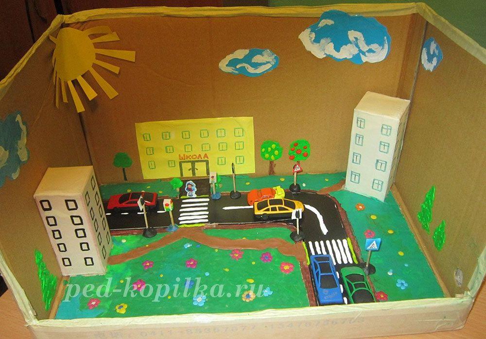 Поделка в детский сад по правилам дорожного движения 147