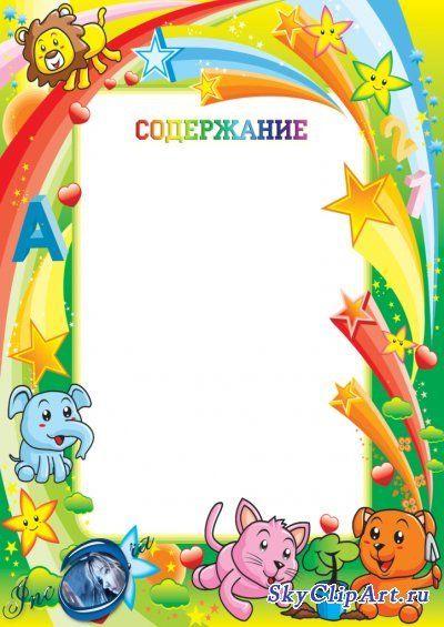 devushki-po-vizovu-s-nomerami-telefonov
