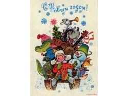 Новогодние интерактивные открытки 9