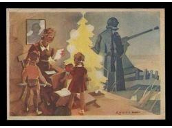 Немецкие новогодние открытки 9