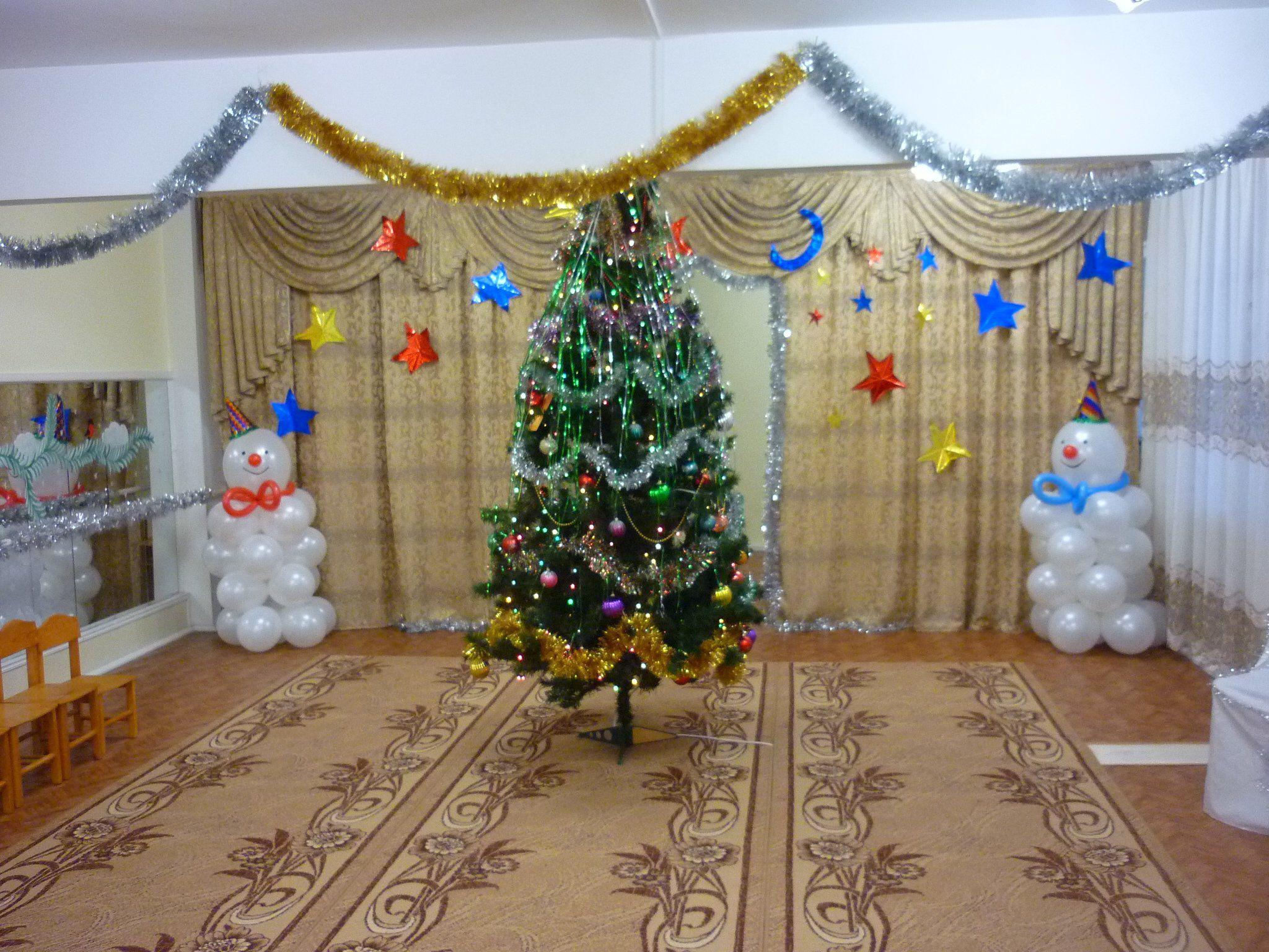 Оформление актового зала к новому году своими руками - Праздник сказка