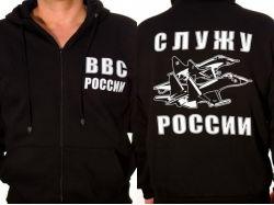 Флаги ввс россии 6