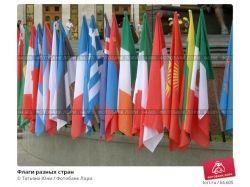 Флаги разных стран фото 9
