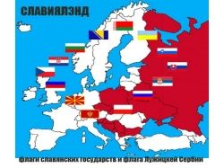 Флаги европы фото 9