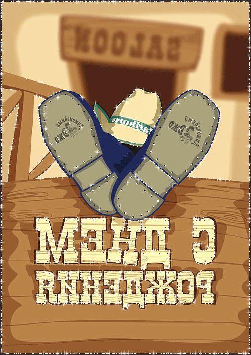 http://prikolnye-kartinki.ru/img/picture/Jun/15/d32f63d73c50378c2bd72267b91ae467/8.jpg