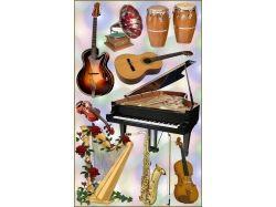 Картинки музыкальные инструменты скачать 7