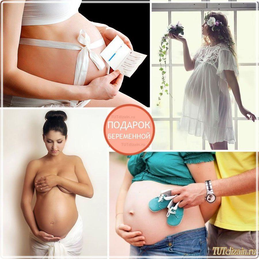 Фотосессия для беременных идеи для фото 62