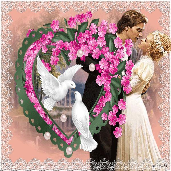 С днём бракосочетания поздравления плейкаст