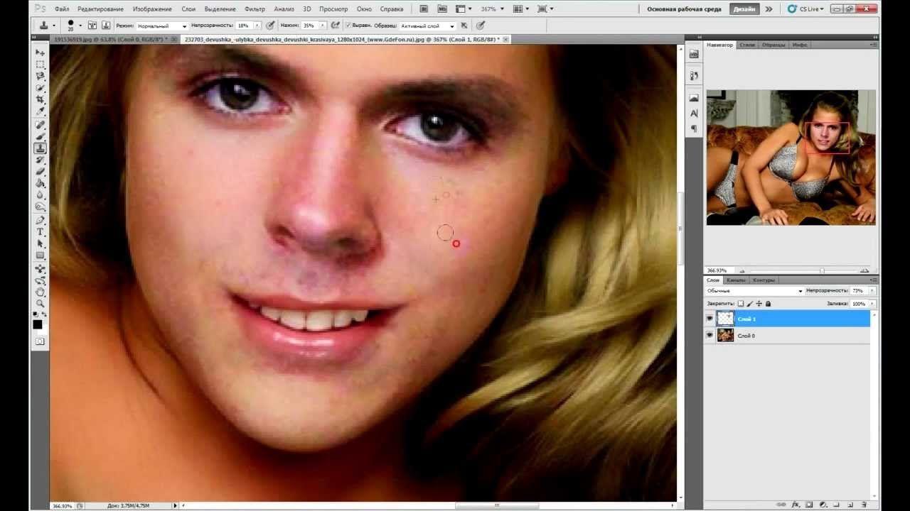 Как сделать прикол в фотошопе