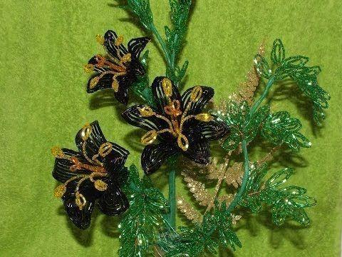 Чёрная лилия из бисера мастер класс с пошаговым