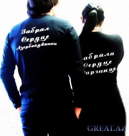 Дагестанские статусы про любовь 42
