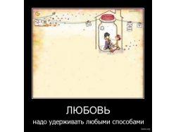 Любовь картинки со смыслом