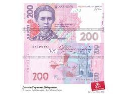Деньги украины фото