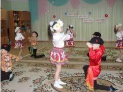 Народный танец картинки детей