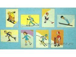 Олимпийские виды спорта в картинках для детей