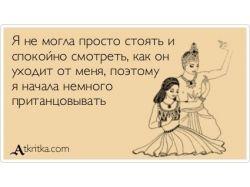 Atkritka com прикольные открытки