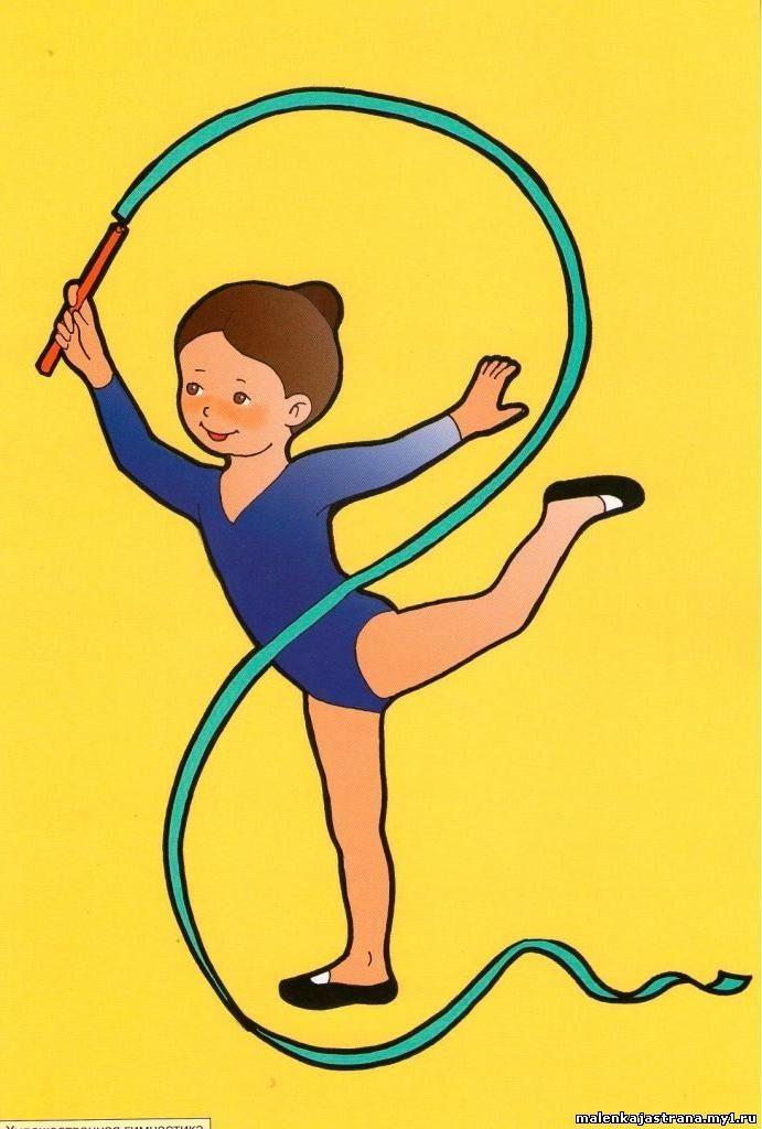 виды спорта знакомство детей