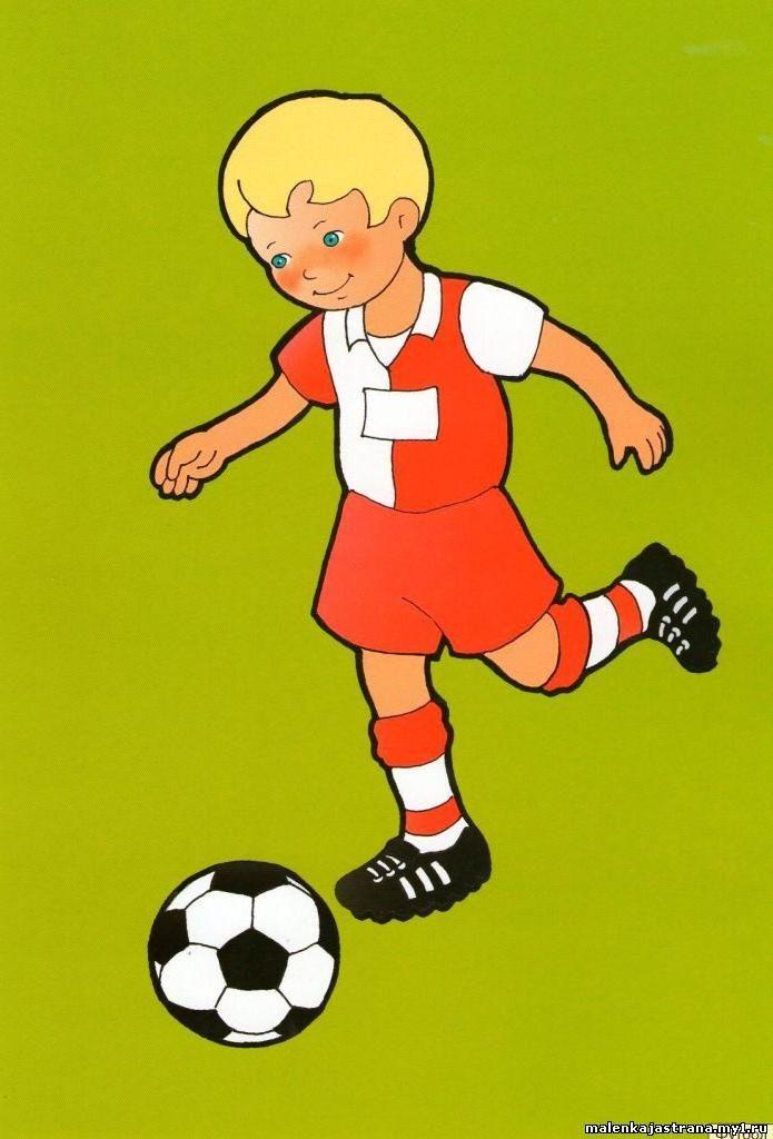 виды спорта знакомство детей с