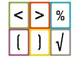 Математические знаки и символы картинки для детей