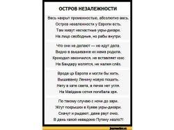 Украина картинки красивые лицо