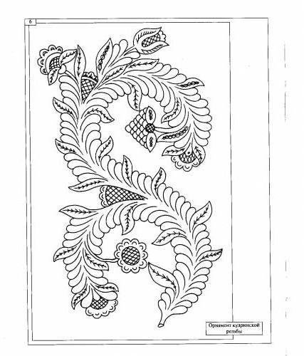Плетение казачьей нагайки схема