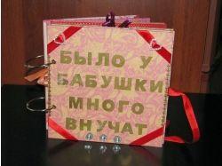 Открытки с днем рождения бабушке своими руками фото