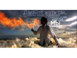 Красивые картинки с цитатами