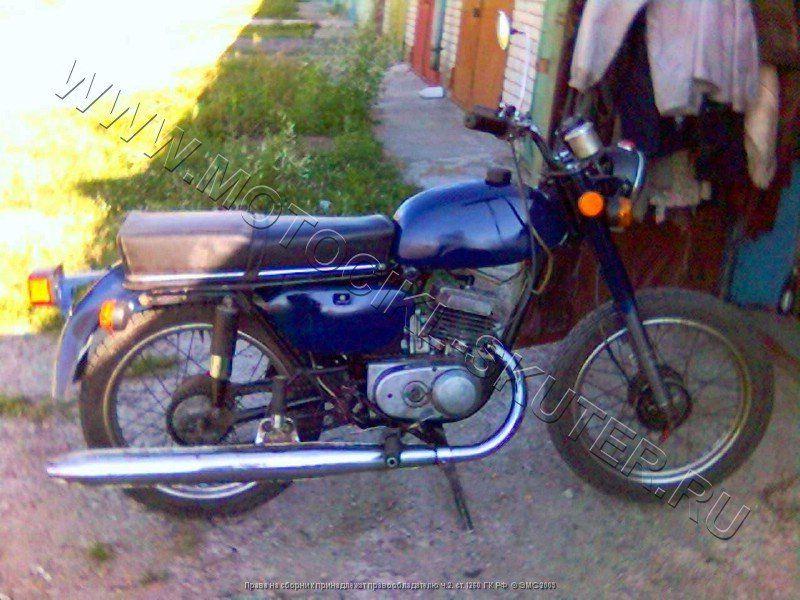 Тюнинг мотоцикла минск своими руками с фото
