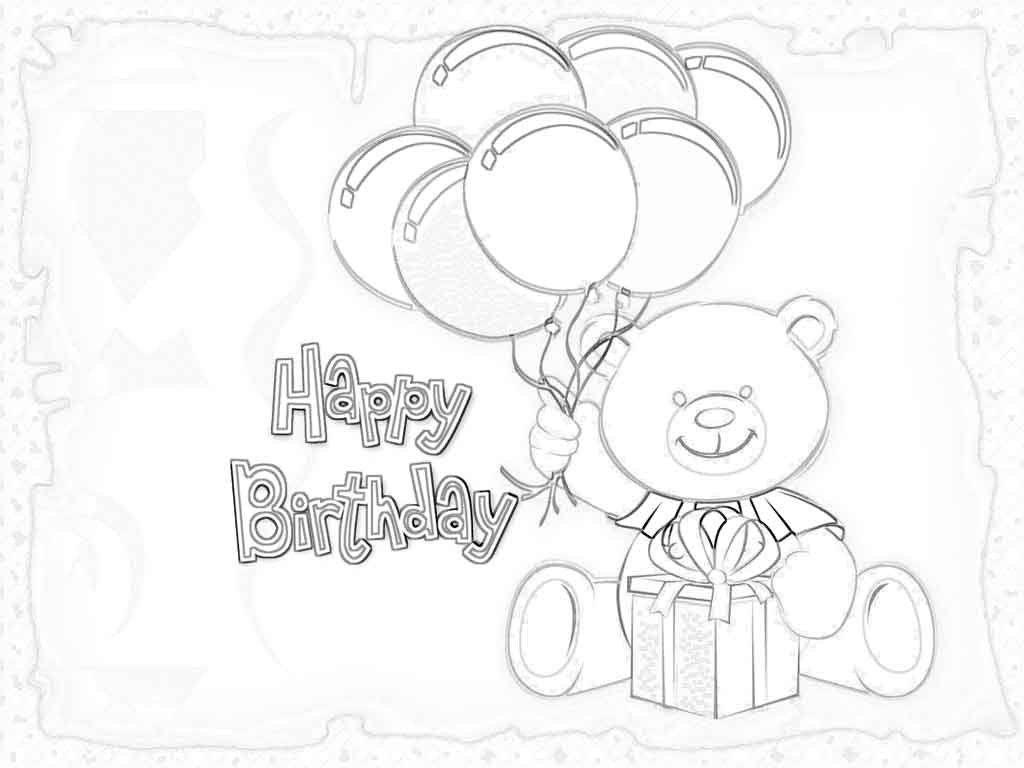 Открытка для подруги с днем рождения раскраски