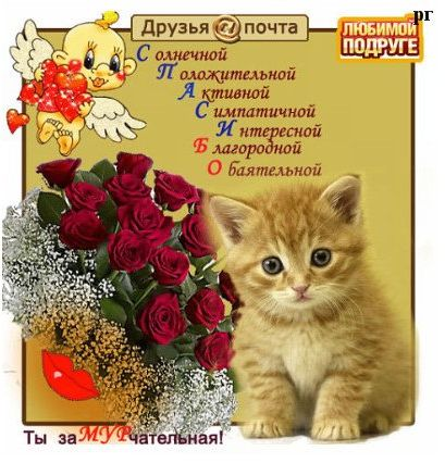 картинки и открытки для одноклассников однокартинки.ру